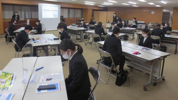 コース別研修 株式会社エイブル訪問