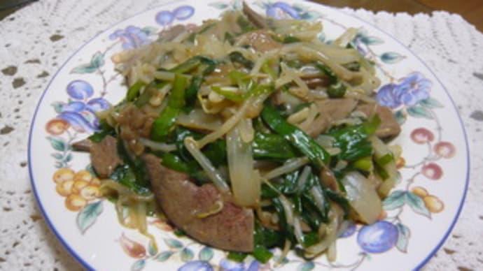 今日の晩御飯(レバニラ炒め)