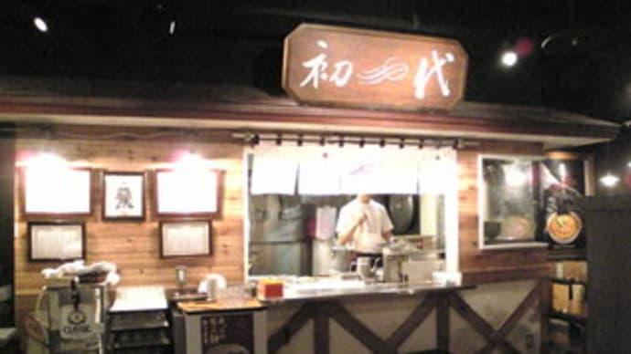 初代 ラーメン共和国店@札幌市 ラーメン共和国