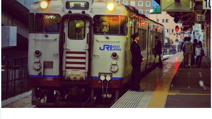 2009年11月の岡山駅10番ホーム