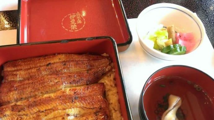 上野の拡張高い鰻の名店