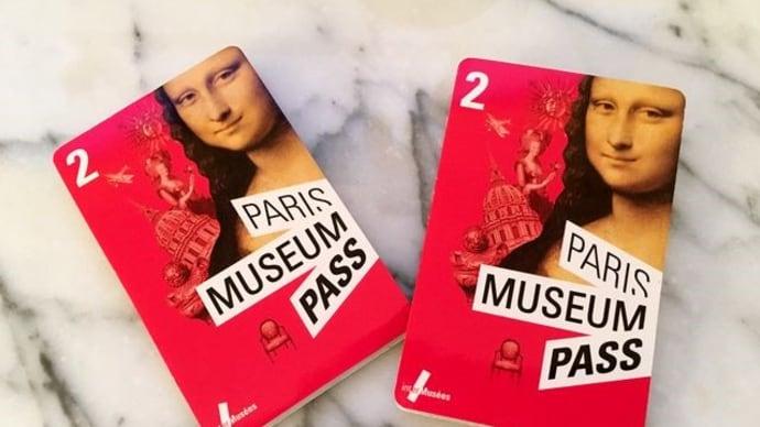 「ベルサイユ宮殿」ちょこっとだけ観光♪