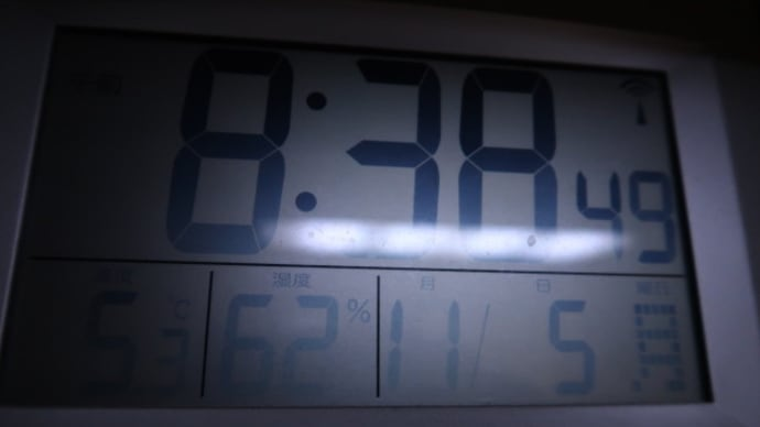 聖湖キャンプ場3日目 今日もデイキャンプのお客さんが来ただけ (2018/11/5)