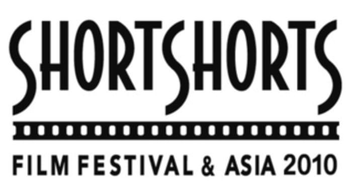 ショートショートフィルムフェスティバル2010 開催中!!