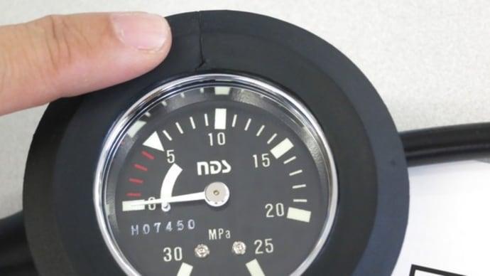 NDSシングル残圧計は重くてゴツイけど人気です。うちだけですが・・・