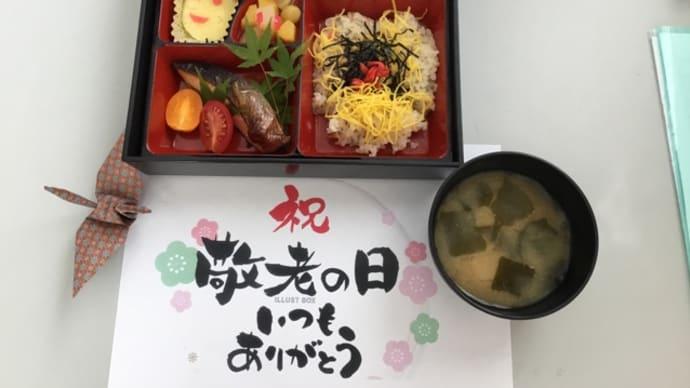 敬老会3日目*お食事