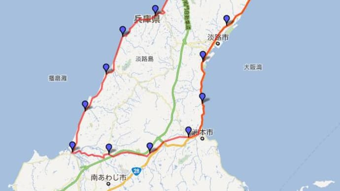 「第二回 淡路島ポタリング」 ロングポタリング班 コース案