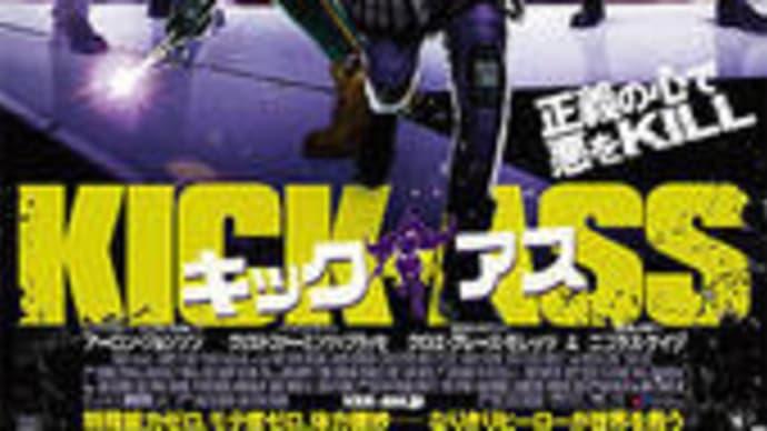 キック・アス / Kick-Ass