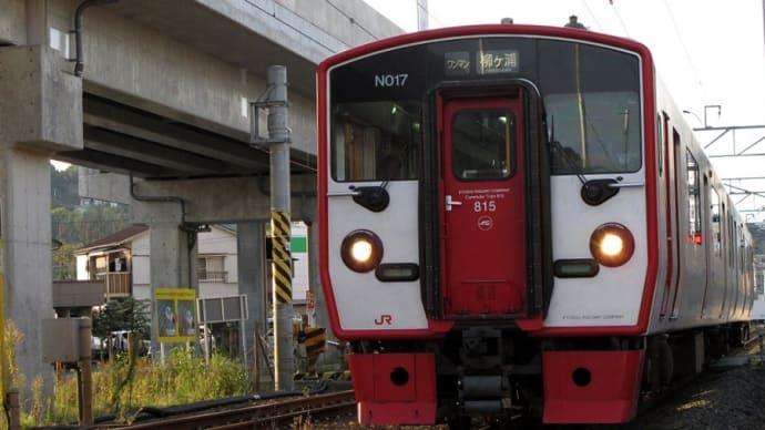 JR日豊本線   815系ワンマン