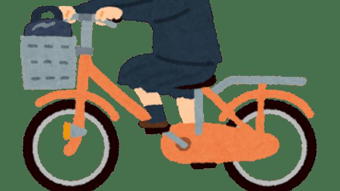 自転車<ユウサミイ>