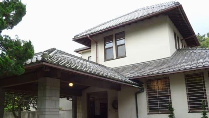 旧安川邸の見学 1