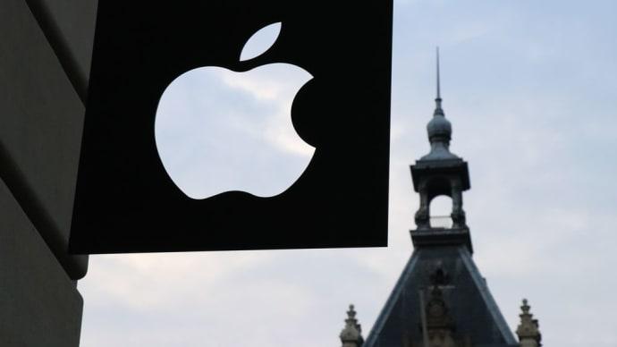 8/1買い物吉日「Apple Mac book Pro」を買う。