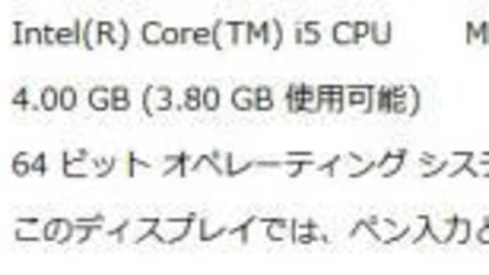 LL750/C Windows10化