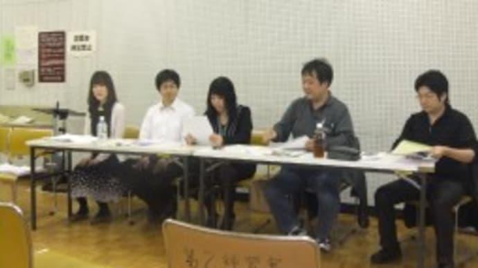 2012年度 定期総会報告 (事務局長 澤井 隆)