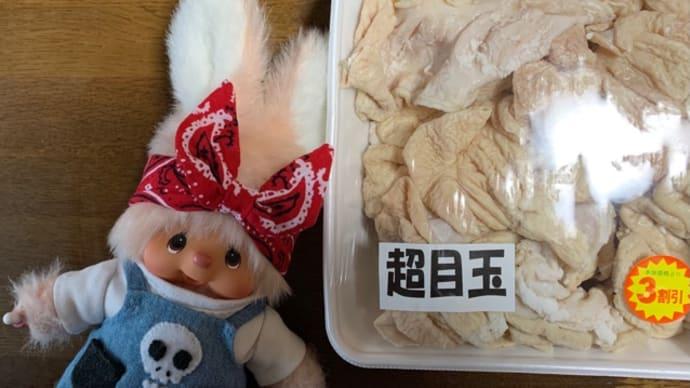 初めて豚モツ調理しました。