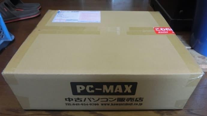 ノートパソコンThinkpad X220を買ったよ(その1)