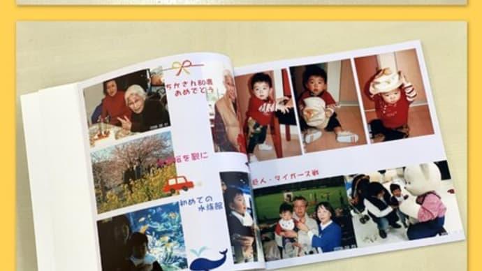 MyBook 写真アルバム2008