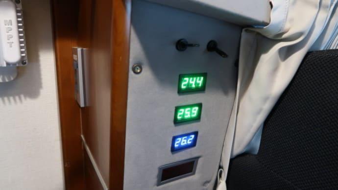 鉛のサブバッテリーの満充電後1時間で25.9Vはそんなに悪くない数字だが (2018/1/12)
