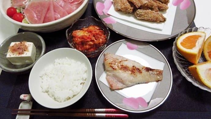 ☆赤魚の西京漬け☆