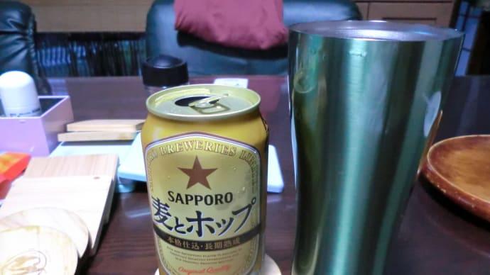 家飲み 新しい麦とホップで一杯📷ぶらり旅【おうち居酒屋】