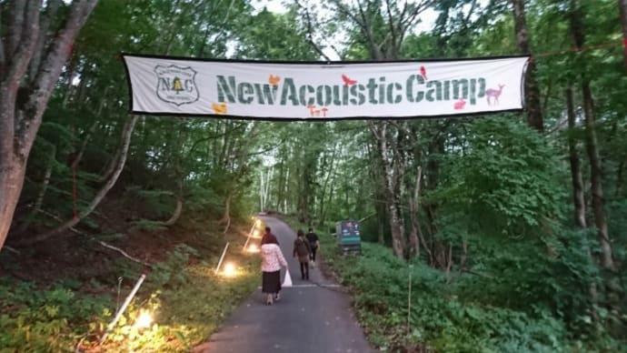 ニューアコースティックキャンプ2019