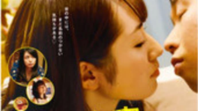 片岡翔 脚本参加。今泉力哉監督作「鬼灯さん家のアネキ」上映中!&はりねずみのポースケLINEスタンプ☆