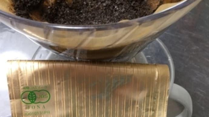 蒸し暑いですが…今日も【#おやつ】は…焼き芋🍠JR屋島駅近くのマルナカ屋島店で❣️