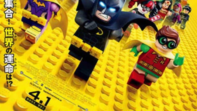 レゴバットマン ザ・ムービー(字幕)/THE LEGO BATMAN MOVIE
