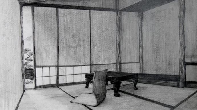瞑想(思索)する部屋