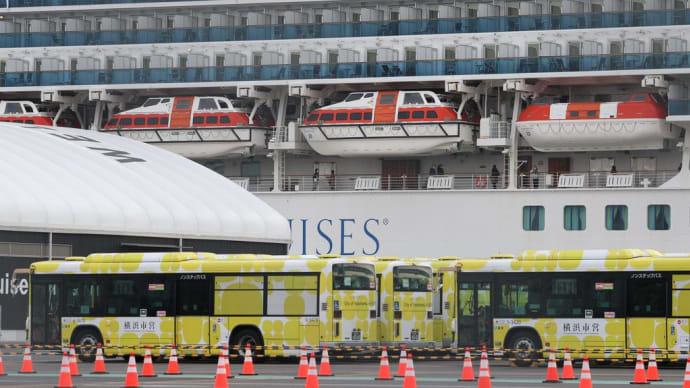 厚労省と内閣官房の職員、計2人が感染…クルーズ船内で事務作業
