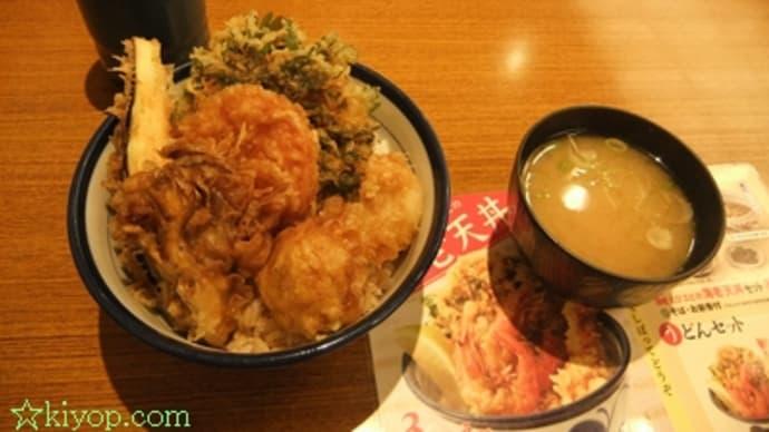 24年3月9日の食事(てんやの野菜天丼)