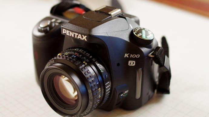smc PENTAX  A50mm F1.7 購入