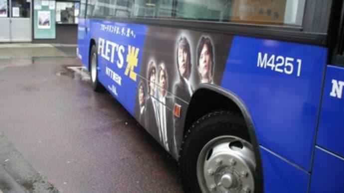 富士急湘南バスにラッピングバスが