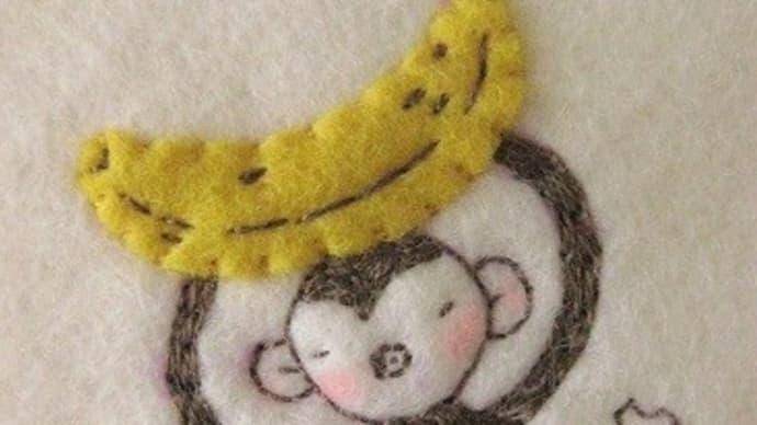 モンキーとバナナ