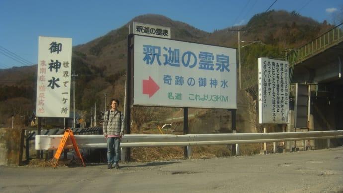 上牧駅からEZ DO DANCE No,10『旅に出る時の温泉』