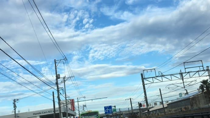 ケム撒く 奇妙な雲のかたち。