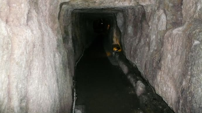 世界遺産石見銀山(3-3)