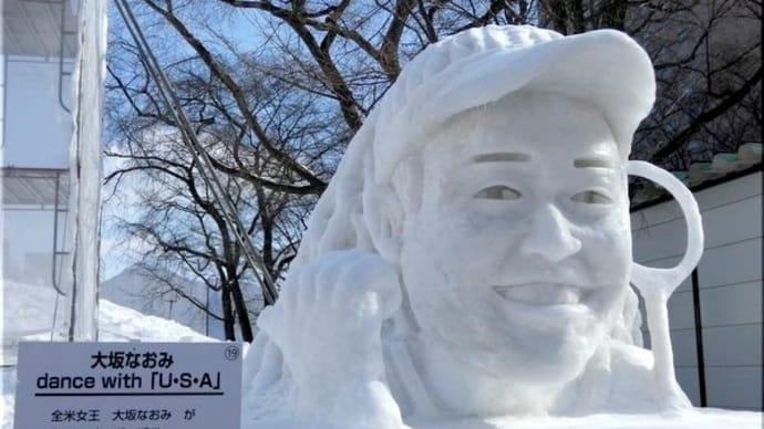 第70回 さっぽろ雪まつり 大通り会場から 小雪像を