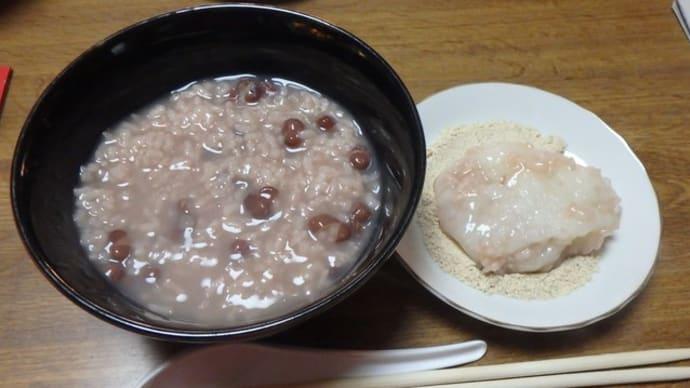 小豆粥&とんど