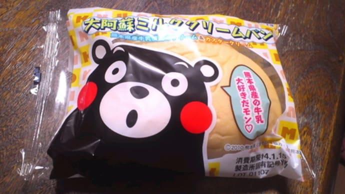 ☆くまもんのパン