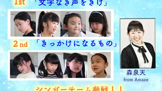 第二回めのキッズシアタークラス 「ぷち演劇祭」 もやります!