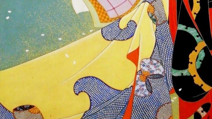 続・絵画に描かれた小袖の模様