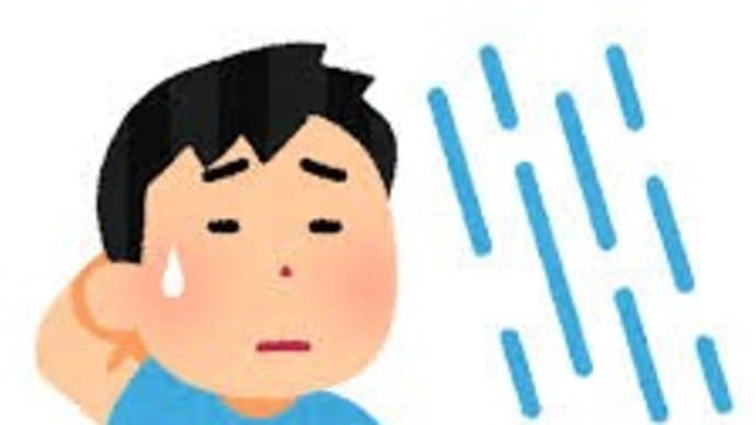 秋季交流大会 雨天順延に伴う予定変更について