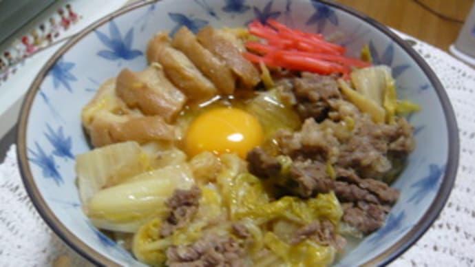 今日の晩御飯(すき焼き丼)