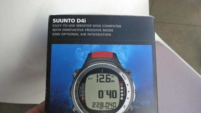 suuntoスント.ダイビング製品のメンテナンスセンター