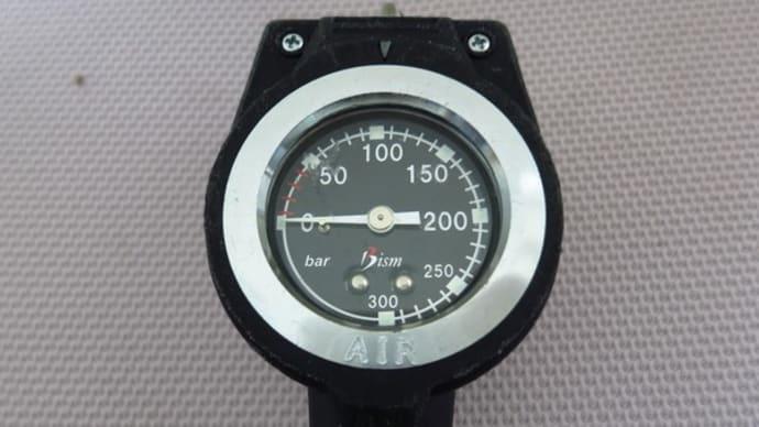 Bismビーイズム製残圧計の点検・修理のお願い