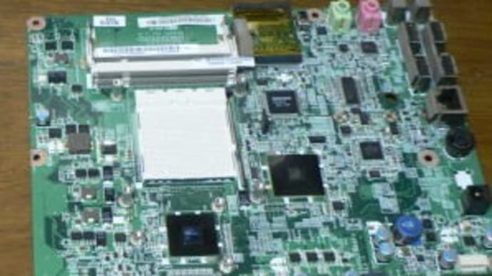 Lenovo C305 起動しない
