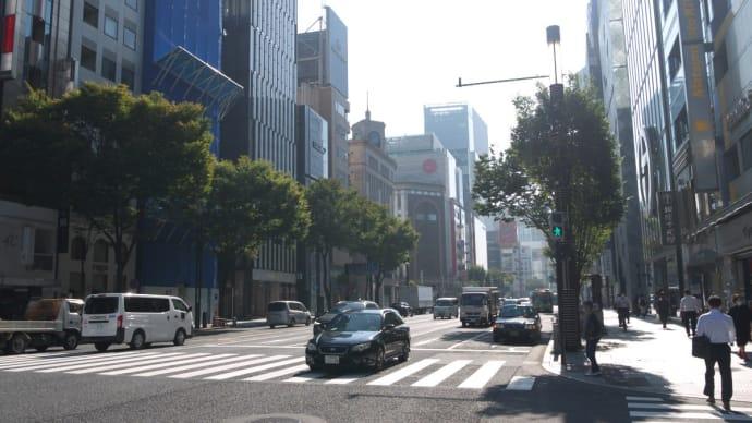 10月の銀座:銀座四丁目交差点から晴海通り・数寄屋橋交差点まで PART2