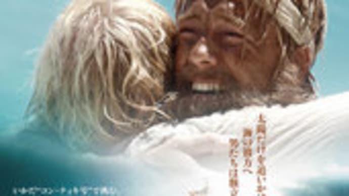 コン・ティキ /KON TIKI