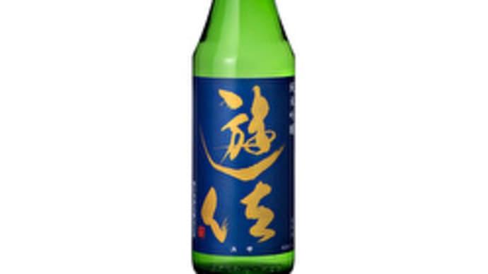 【福島県】奥の松酒造株式会社の地酒『清酒 遊佐 純米吟醸』📷ぶらり旅いい酒2021-1-16
